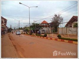5 Bedrooms House for sale in , Vientiane 5 Bedroom House for sale in Xaythany, Vientiane