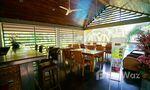 On Site Restaurant at Casuarina Shores