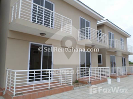 Greater Accra APARTMENT FOR SALE AT TEMA 2 卧室 住宅 售