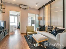 1 Bedroom Condo for sale in Bang Kraso, Nonthaburi U Delight Rattanathibet
