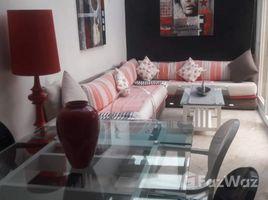 Grand Casablanca Na El Maarif Appartement à vendre val fleuri, Vente appartement casablanca avec terrasse 2 卧室 住宅 售