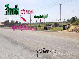 金边 Boeng Keng Kang Ti Muoy Other-KH-81068 N/A 土地 售