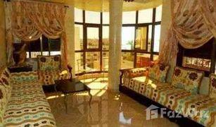 2 غرف النوم عقارات للبيع في NA (Martil), Tanger - Tétouan Bel appartement bien ensoleillé en vente en plein centre de Martil