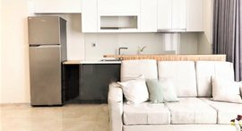 Available Units at Vinhomes Golden River