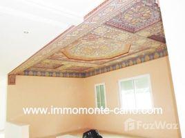Rabat Sale Zemmour Zaer Na Agdal Riyad Rabat location d'une villa de plain pied à Souissi 4 卧室 别墅 租