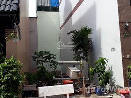 N/A Land for sale in Binh Tri Dong, Ho Chi Minh City Đất ở đô thị hẻm một sẹc 8m đường Lê Văn Quới, 4x15m, giá 4,3 tỷ