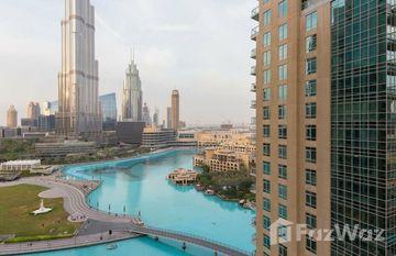 The Residences 7 in Reehan, Dubai