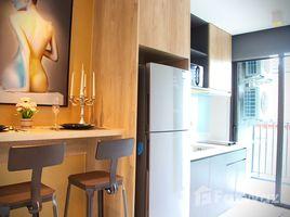 芭提雅 农保诚 The Win Condominium 1 卧室 公寓 售