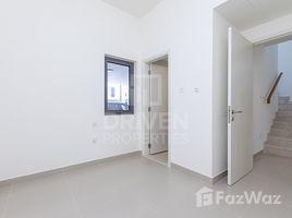 迪拜 Park Heights Brand New plus Maids Room | Back to Back 4 卧室 别墅 租