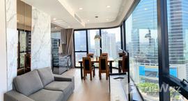 Available Units at Ashton Chula-Silom