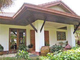 2 ห้องนอน บ้าน เช่า ใน หนองแก, หัวหิน Turtle Village