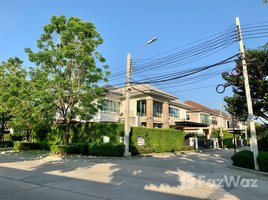 5 Bedrooms House for sale in Thepharak, Samut Prakan Bangkok Boulevard Theparak-Wongwean