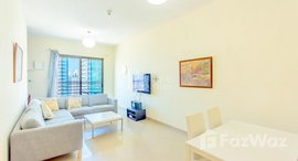 Available Units at Icon Tower 1