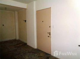 недвижимость, 1 спальня на продажу в , Буэнос-Айрес Corrientes