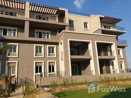Al Jizah بمقدم6% وتقسيط علي8سنوات أمتلك شقتك في أكتوبربلازا 3 卧室 顶层公寓 售