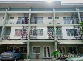 3 Schlafzimmern Villa zu verkaufen in Svay Pak, Phnom Penh Borey Peng Huoth : The Star Premier