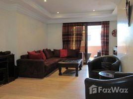 Marrakech Tensift Al Haouz Na Menara Gueliz Joli appartement en plein centre ville 1 卧室 房产 租