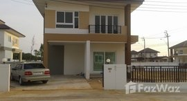 Available Units at The Extenso 2