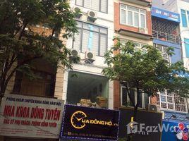 河內市 Dich Vong Hau Chính chủ bán căn nhà kinh doanh mặt phố Xuân Thủy, cam kết thuê lại 40 triệu/tháng. LH: +66 (0) 2 508 8780 开间 屋 售