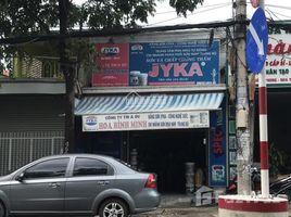 慶和省 Phuoc Hai Bán nhà mặt tiền đường Lê Hồng Phong - Nha Trang - +66 (0) 2 508 8780 开间 屋 售