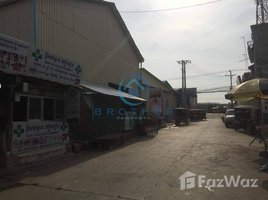 N/A Property for sale in Srah Chak, Phnom Penh Land for Sale at Chroy Chongva
