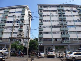 1 Bedroom Condo for sale in Khlong Chan, Bangkok Lumpini Center Happyland