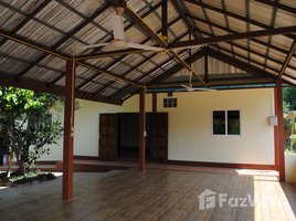 乌隆他尼 Sam Phrao 4 Rai 3 Ngan 27 TW Land with House For Sale, Udon Thani 开间 屋 售