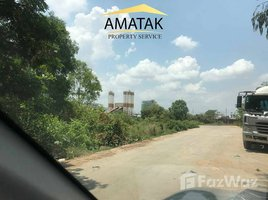 N/A Property for sale in Chakto Mukh, Phnom Penh Land for Sale