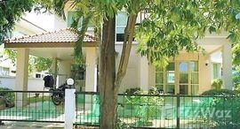Available Units at Land & House Park Khonkaen