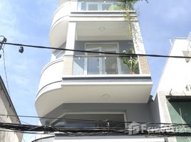 胡志明市 Ward 1 5 Storey Townhouse For Sale in District 11 1 卧室 联排别墅 售