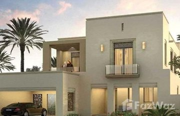 Mira Oasis 1 in Mira Oasis, Dubai