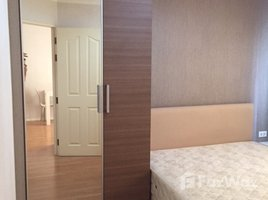 曼谷 Anusawari Lumpini Ville Ramintra-Laksi 1 卧室 公寓 租