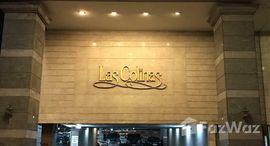 Available Units at Las Colinas