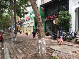 N/A Đất bán ở La Khê, Hà Nội Bán đất mặt đường Tố Hữu (Lê Văn Lương kéo dài) S 200m2, phố rộng 60m, giá 150tr/m+66 (0) 2 508 8780