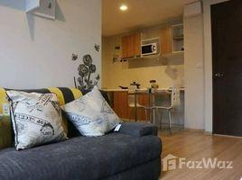 2 Bedrooms Condo for sale in Talat Khwan, Nonthaburi Lutino