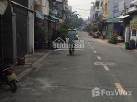 Studio House for sale in Binh Hung Hoa A, Ho Chi Minh City Chủ cần tiền trả nợ NH, bán gấp nhà MT đường nhựa Số 22, BHH A, Bình Tân, +66 (0) 2 508 8780 gặp Lợi