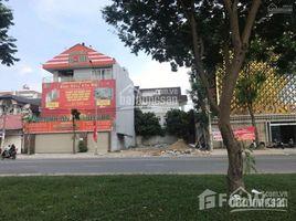 N/A Land for sale in Binh Hung Hoa B, Ho Chi Minh City Nhà có lô đất cần bán 100m2 MT Nguyễn Thị Tú, Bình Tân đường 12m, giá 1,4,sổ riêng LH +66 (0) 2 508 8780