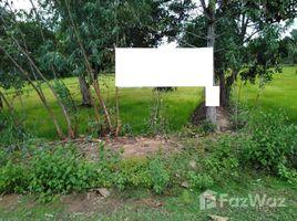 N/A Land for sale in Laem Fa Pha, Samut Prakan Land For Sale 10-0-90 Rai in Surin