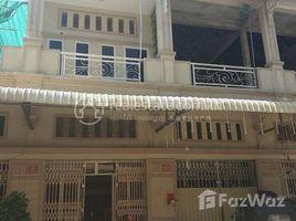 4 Bedrooms Apartment for sale in Chrouy Changvar, Phnom Penh Borey Mongkul Phnom Penh