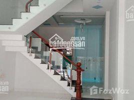 3 Phòng ngủ Nhà mặt tiền bán ở Phường 12, TP.Hồ Chí Minh Cần bán gấp nhà đẹp HXH mới xây, dọn vào ở liền gần cạnh mặt tiền Tô Hiến Thành