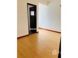 5 Bedrooms Townhouse for sale in Putrajaya, Putrajaya Putrajaya, Putrajaya