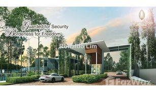N/A Land for sale in Bandaraya Georgetown, Penang Georgetown