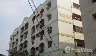 2 Bedrooms Apartment for sale in Vijayawada, Andhra Pradesh Water Tank Road
