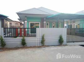 2 Bedrooms House for sale in Khok Pip, Prachin Buri The PleO