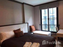 2 Bedrooms Condo for sale in Wang Mai, Bangkok The Reserve - Kasemsan 3