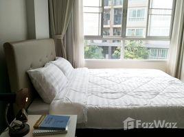 清迈 Suthep Dcondo Campus Resort Chiang-Mai 开间 公寓 租
