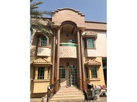 阿吉曼 Al Rawda 2 Al Rawda 2 Villas 5 卧室 屋 售