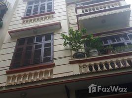 河內市 Dich Vong Hau Nhà ngõ 31 phố Trần Quốc Hoàn, Dt 55m2 x 4 tầng ngõ rộng ô tô tránh nhau 开间 屋 租