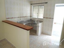 2 Habitaciones Casa en venta en , Santander CRA 5B NUMERO 1 NE - 24 MANZANA Q LOTE NUMERO 303, Piedecuesta, Santander