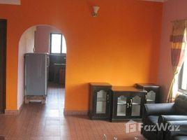 Gandaki Pokhara Diplomat Apartments Pokhara 3 卧室 住宅 租
